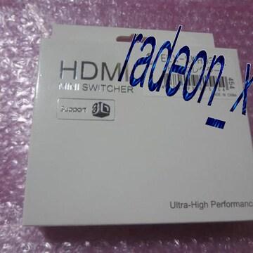 新品 HDMI 切り替え器 3 IN 1 電源不要タイプ