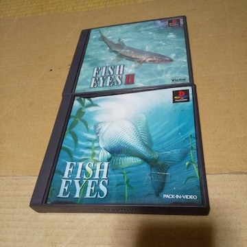 PS☆FISH EYES1&2☆まとめ売り♪