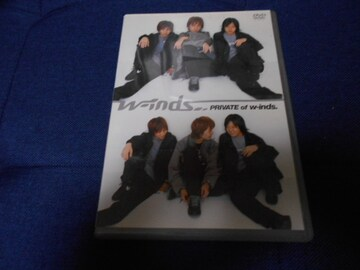 【DVD】 w-inds. PRIVATE of w-inds.