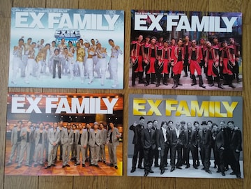165M『EXILE  ファンクラブ 冊子�C冊』2010〜2011年