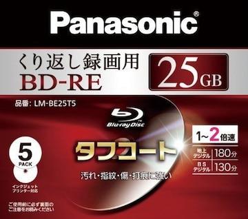 人気急上昇!Panasonicブルーレイディスク 録画2倍速