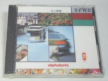井上美樹CD alphabets 廃盤