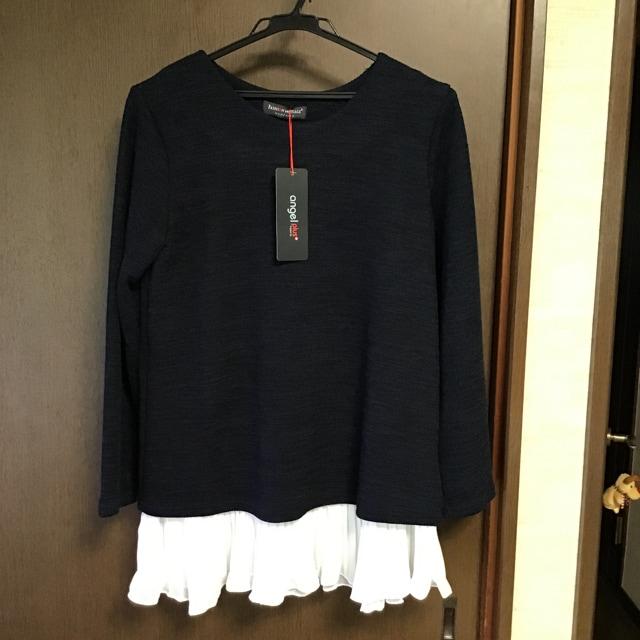 裾シフォンプリーツチュニック  < 女性ファッションの
