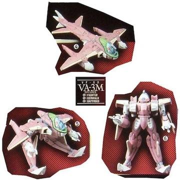 1/200 マクロス バリアブルファイターズ コレクション シリーズ1 VA-3M 3種 フィギュア