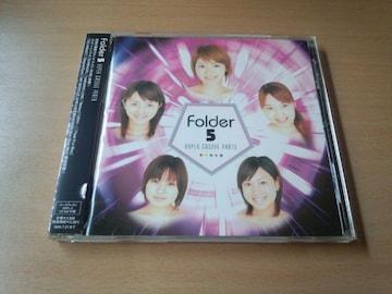 フォルダー5 CD「HYPER GROOVE PARTY」Folder5 トレカ封入●