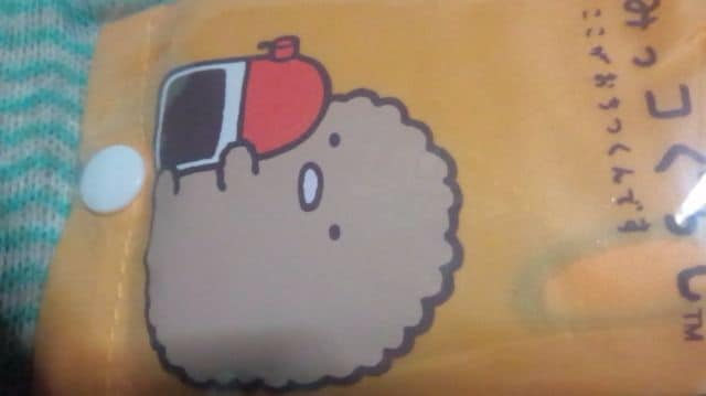 すみっコぐらし【ポーチ付エコバッグ】とんかつ < アニメ/コミック/キャラクターの