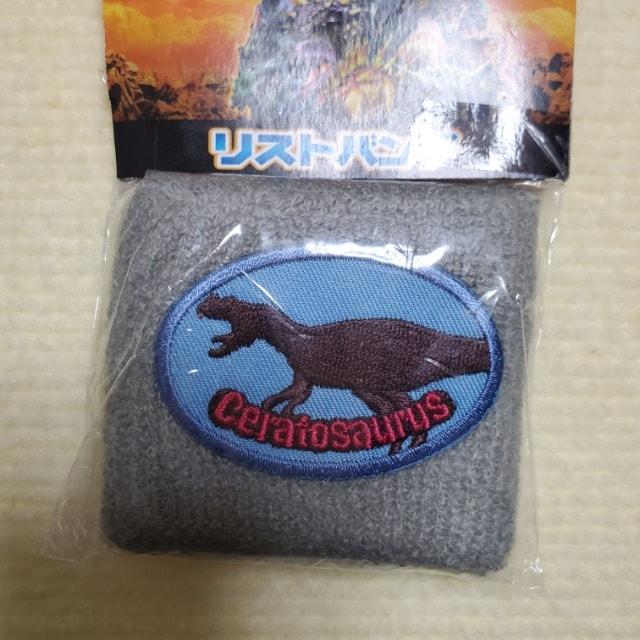レア!古代王者 恐竜キング リストバンド ケラトサウルス SEGA 非売品 2006年 < トレーディングカードの