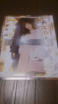 michellMacaron☆AUTUMN&WINTER☆ニュースペーパー☆