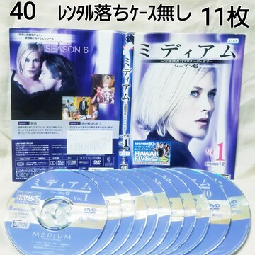 No.40【ミディアム】11枚【ゆうパケット送料 ¥180】