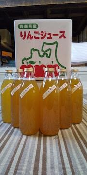 ストレート果汁100%りんごジュース「ふじ+王林」 1箱6本入