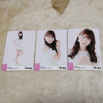 9/29まで割引!元AKB48小嶋陽菜☆netshop限定2015.11月5枚+6枚!