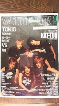 Wink up   2002年9月号   表紙 KAT-TUN