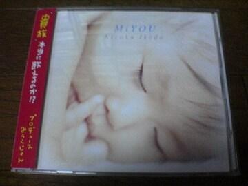 池田貴族CD MiYOU