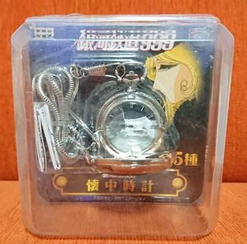 ★銀河鉄道999★メーテル・懐中時計(メーテル・モノクロ)