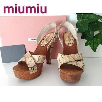 正規 MIUMIU クロコ レザー パンプス ウッド サンダル ベージュ