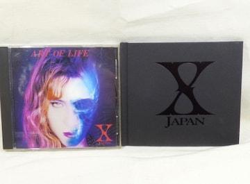 CDアルバム X-JAPAN Art of life エックス ブックレット付き