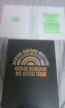 AKB48「分身・武道館」DVD SPBOX(チームKver)