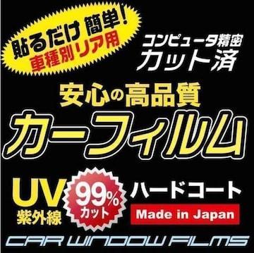 高級プロ仕様 スズキ ワゴンR 4ドア CT/CV カーフィルム