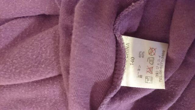 ジェニィー★Tシャツ < ブランドの