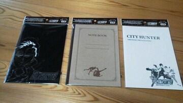 サントリーの景品◆劇場版CITYHUNTER(シティーハンター)[オリジナル A5 ノート]3種セット
