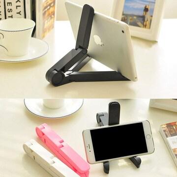 お試し価格390円★iPad  スマフォ対応 折りたたみ式スタンド黒