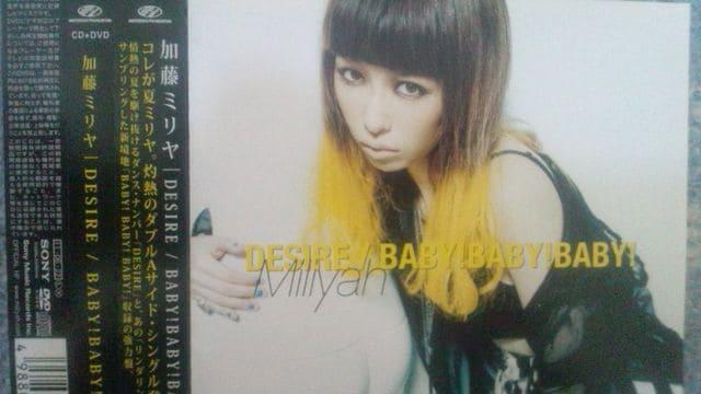 超レア!☆加藤ミリヤ/DESIRE☆初回限定盤/CD+DVD帯付き!美品!  < タレントグッズの