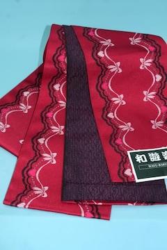 浴衣小紋に♪お洒落リバーシブル半巾帯★赤リボン&ハートゆかた