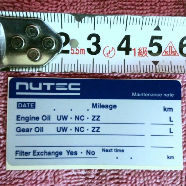 【送料無料】NUTEC ZZ-52 SF-MTF「高機能 ATF」小分け 6L < 自動車/バイク