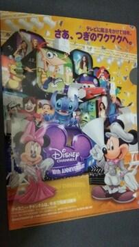 ディズニー クリアファイル 新品 非売品