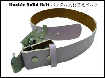 新品 バックル入れ替えベルト  無地スタイル ピンク【S】