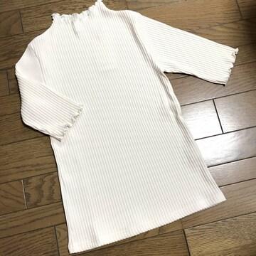 新品アダム エ ロペフリルカラー5分袖リブカットソー白ホワイト
