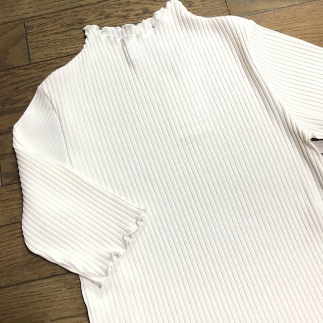 新品アダム エ ロペフリルカラー5分袖リブカットソー白ホワイト < ブランドの