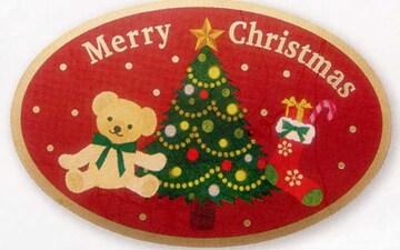 キュートクリスマス《クリスマスベア》★24枚☆大きめキュートギフトシール