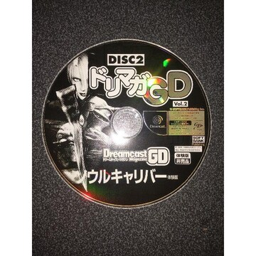 ●DC ソウルキャリバー 体験版 ドリマガGD Vol.2 DISC2●