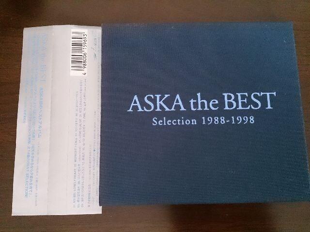 飛鳥「ASKA the BEST 1988-1998」ベスト/チャゲ  < タレントグッズの