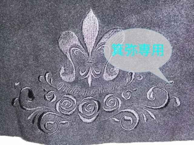 百合紋章&薔薇刺繍黒ケープ◆27日迄の価格即決 < ブランドの