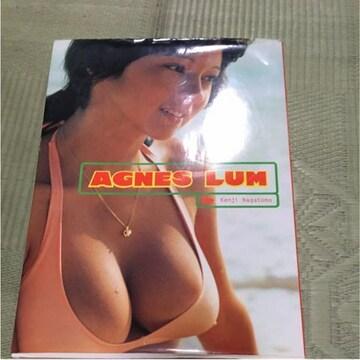 アグネスラム 写真集