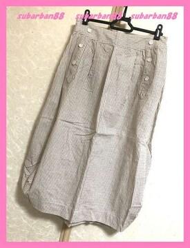 ☆ナップバーム☆超美品♪ストライプバルーンロングスカート☆
