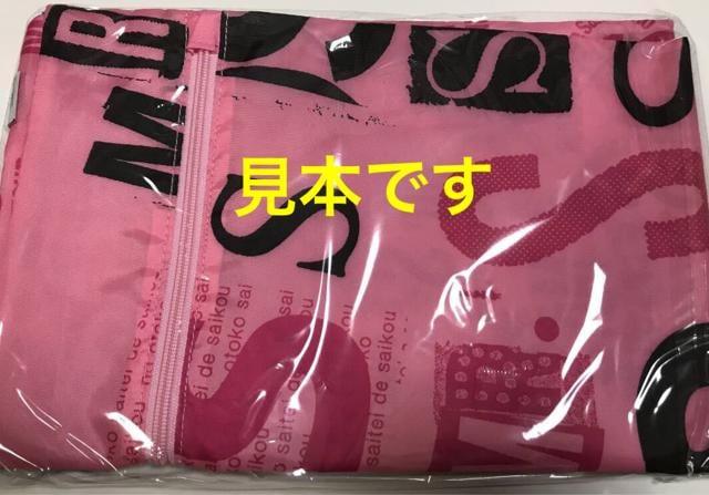新品未開封☆SMAP Mr.s ツアー★トラベルポーチセット < タレントグッズの