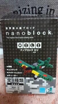ナノブロック ミリ ティーガー #4 A 未使用 新品 販売終了品