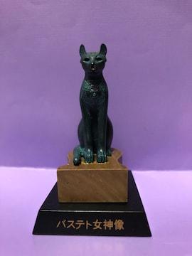 コレクト倶楽部 バステト女神像