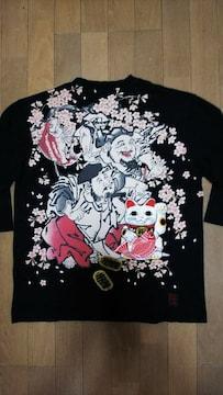 ☆新品[絡繰魂]招き猫に大黒恵比寿 七分袖Tシャツ スカジャン好きにも