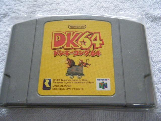 ドンキーコング64(NINTENDO 64用ソフト)  < ゲーム本体/ソフトの