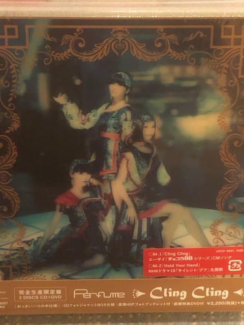 激安!超レア☆perfume/cling☆完全生産限定盤/CD+DVD/新品未開封  < タレントグッズの