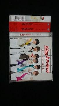 King Prince シンデレラガール UNIVERSAL MUSIC STORE限定K盤