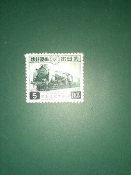 C59型機関車【未使用記念切手】鉄道70年