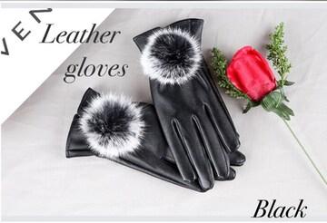 手袋 革手袋 レザーグローブ レディース ファー付き ブラック