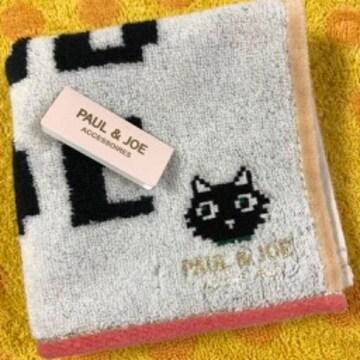 ポール&ジョー タオルハンカチw猫ロゴ