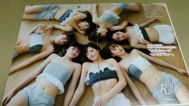★原駅ステージA★グラビア雑誌・切抜き・5P。同梱可。 < タレントグッズの