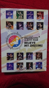 ■THE IDOLM@STERMILLION LIVE! 3rdLIVE TOUR 非売品ファイル 訳あり